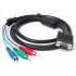 Penghong VGA to RCA Cable w/ 1.5m black