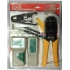 Hony tools HY-NTK-14  Багаж сүлжээний ком  5pc  w/